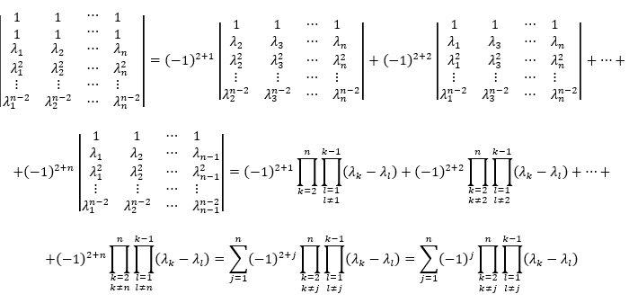 Sum of independent exponential randomvariables